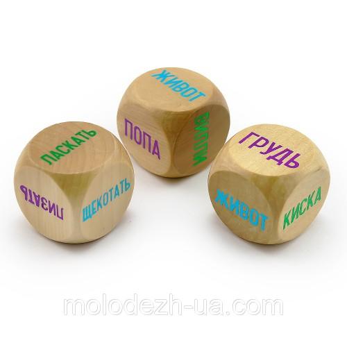 kubiki-dlya-intimnih-igr